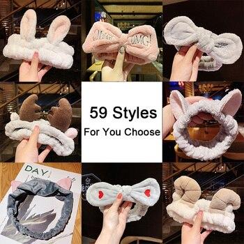 Wash Face Hair Holder Hairbands Soft Warm Coral Fleece Bow Animal Ears Headband For Women Girls Turban Fashion Hair Accessories 3