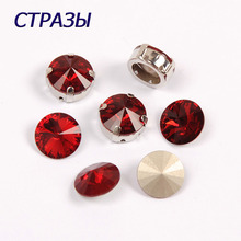 CTPA3bI 1122 Rivoli Shape Light Siam Color Natural Rhinestones Beads For Jewelry Making Crystal Glass DIY Bead Accessories