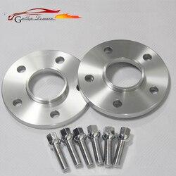 2 sztuk dystanse kół 12/15/20mm 5x112 centrum otwór 66.5 Spacer dla Benz W201 w168 CL203 S202 A124 CL203 C124 S124 W126 C126 414