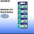 5 шт./лот 100% оригинальный 371 SR920SW 920 SR920 1,55 V Аккумулятор для часов 371 SR920SW SR920, сделано в Японии 0% Hg