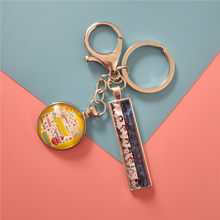 Брелок для ключей от Kpop, металлический брелок, новый альбом