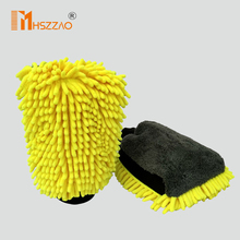 1 Pcs Ultra Luxury Microfiber Car Wash Gloves Car Cleaning Tool Wheel Brush Multi function Cleaning Brush Detailing