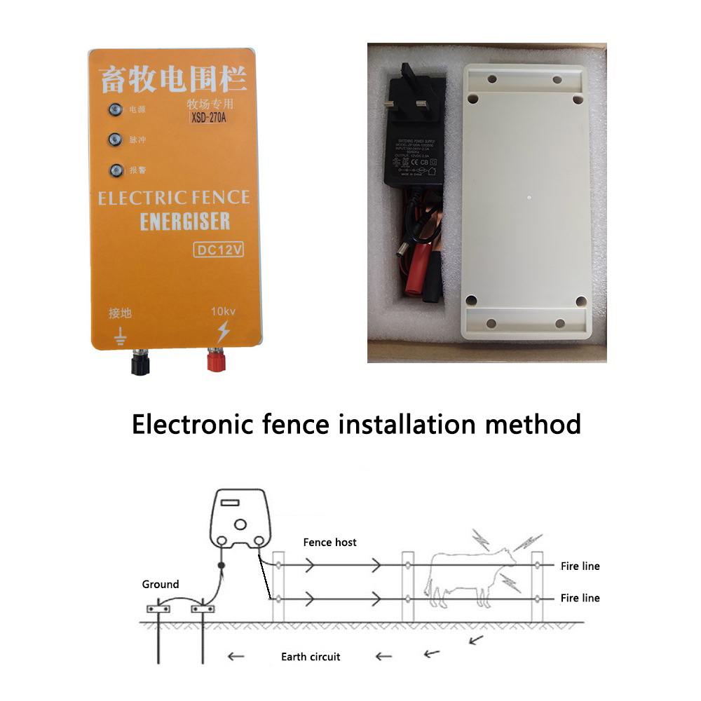 5KM Solar Electric Fence Alarm Energizer Charger Controller Animal Sheep Horse Cattle Poultry Farm Electric Fencing Shepherd