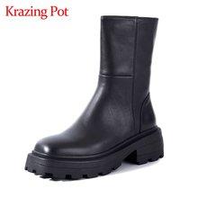 Ботинки челси из натуральной кожи с круглым носком до середины