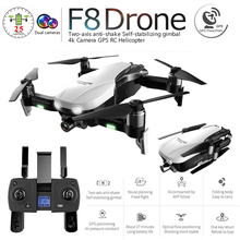 F8 GPS Profissional Drone with Camera 4K HD Two-Axis Anti-Shake Self-Stabilizing