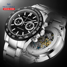 2020 Seagull Men's Watch Top Brand Casual Sports Chronograph Manual Mec