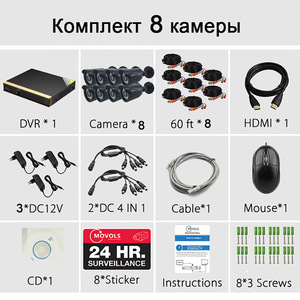 Image 2 - Movols 8CH CCTV camera System H.265 1080p Security Surveillance camera DVR kIt waterproof Outdoor home Video Surveillance System