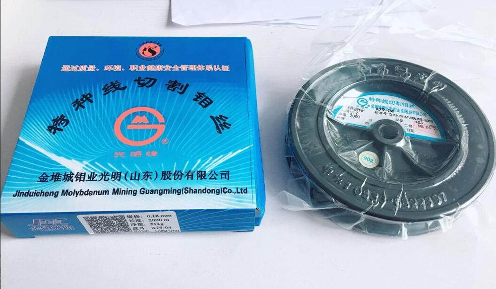 Special Wire-cut Molybdenum Wire 0.18mm*2000 Meter Efficient Wire-cut Molybdenum Wire Special Optical Molybdenum Wire