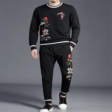 الشتاء اللياقة البدنية رياضية هوديس مجموعات ملابس رجالي عادية 2 قطعة