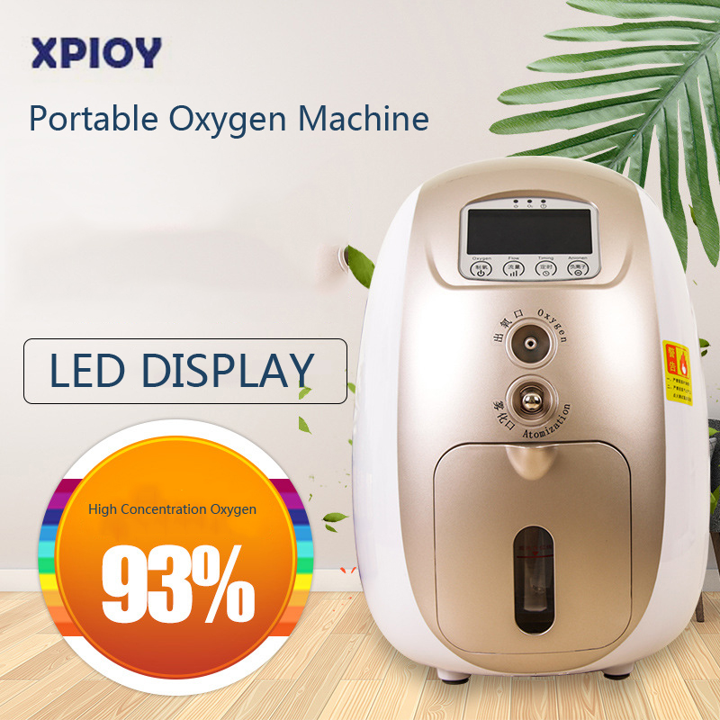 XPIOY Portable Medical Oxygen Generator Nebulizer Ventilator Sleep Function Maker 1L High Concentration Oxygen Machine