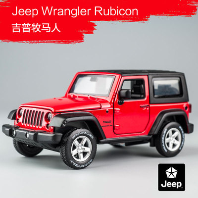 1:32 Jeep Wrangler Rubicon Alloy Model Car Diecasts Metal Toy Off-road Vehicles Model Collection High Simulation Kids Toy Gift 8