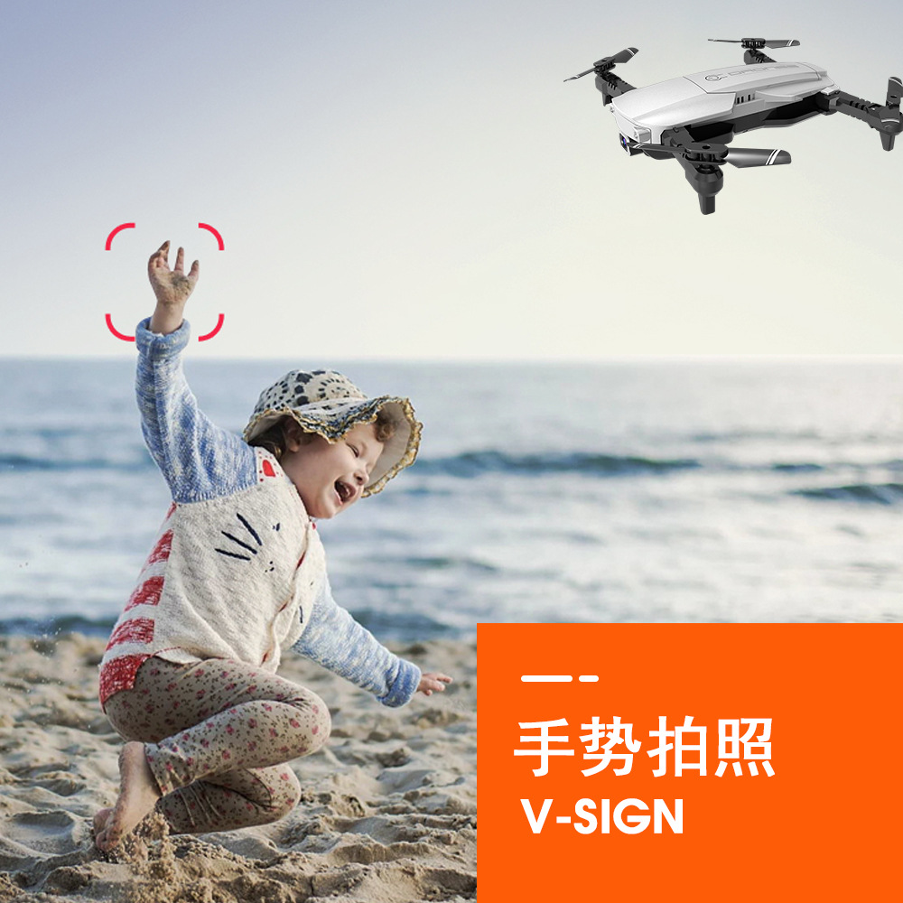 H3 Remote Control Aircraft 4K High-definition Aerial Photography Folding Unmanned Aerial Vehicle Drone Pressure Set High Quadroc