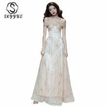 Evening Dresses Skyyue ER268 Champagne Boat Neck Long Gowns Off Shoulder Formal Shining