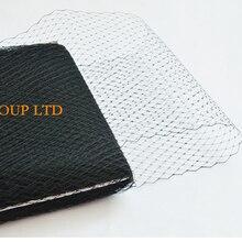 Черный Высокое качество 9 ''клетка veiling материал чародей аксессуар для волос, 50 ярдов/партия