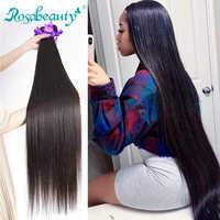 Rosa Beauty 8 a 28 30 40 pulgadas Color Natural cabello brasileño tejido 1 3 4 mechones 100% recta extensiones de cabello humano Remy trama