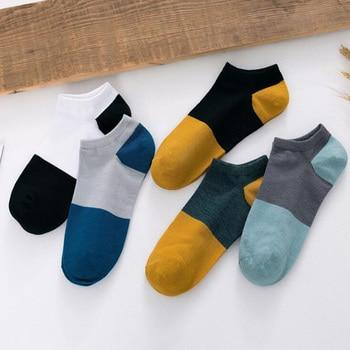 10pairs/lot Fashion Cotton Socks Men Patchwork Short Socks Man Soft Invisible Socks Femme Sport Casual Calcetines Meias 20pcs lot 10pairs 2sb1559 2sd2389 b1559 d2389