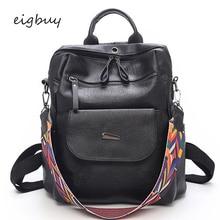 цены Backpacks School Backpack Designer Solid Zipper Pu Lock Black Fashion School Backpacks For Teenagers Back Pack Purse Schoolbag