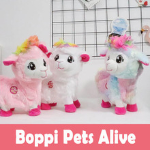 Boppi the Llama by Pets Alive Zuru Booty Shakin Twerking Dancing Musical Electric Baby Funny Toys Christmas gifts