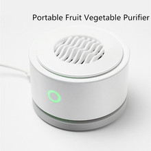 Очиститель для фруктов и овощей, стерилизатор для дезинфекции, удаление остатков, кухонные овощные стерилизаторы для пищевых продуктов