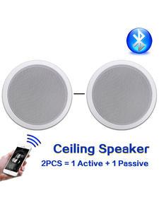 Best Ceiling Speaker Systems 5inch Flush Mount Home Theater Loundspeaker Amplifier In-Wall