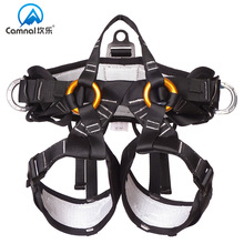 Kan le Genuine Product Climbing Tree Safety Belt Team Safety Belt Simplicity Fast Belt Climbing Mountain Climbing mool heng shuo rock climbing safety harness belt tree carving arborist rappelling fall arrest
