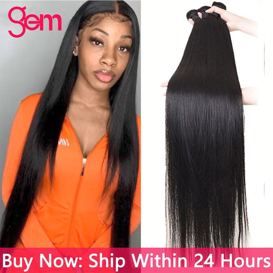 Feixes de cabelo humano em linha reta 30 Polegada pacotes de cabelo em linha reta de osso 1/ 3 pacotes de pacotes de pacotes de extensão do cabelo brasileiro preto em linha reta