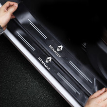 4pcs Car Door Sill Leather Decals For renault duster clio captur megane 2 Car Door Sill Plate Pedal Cover Trim Car Accessories