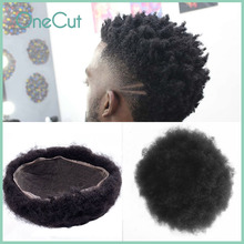 Afro Toupee for Black Men PU Base 0.04-0.06cm Natural Black Replacement System Male Hairpieces Men's Capillary Prothesis Wigs