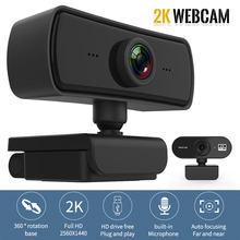 2k 2040*1080 p webcam hd computador pc webcamera com microfone câmeras rotatable para transmissão ao vivo vídeo chamada conferência