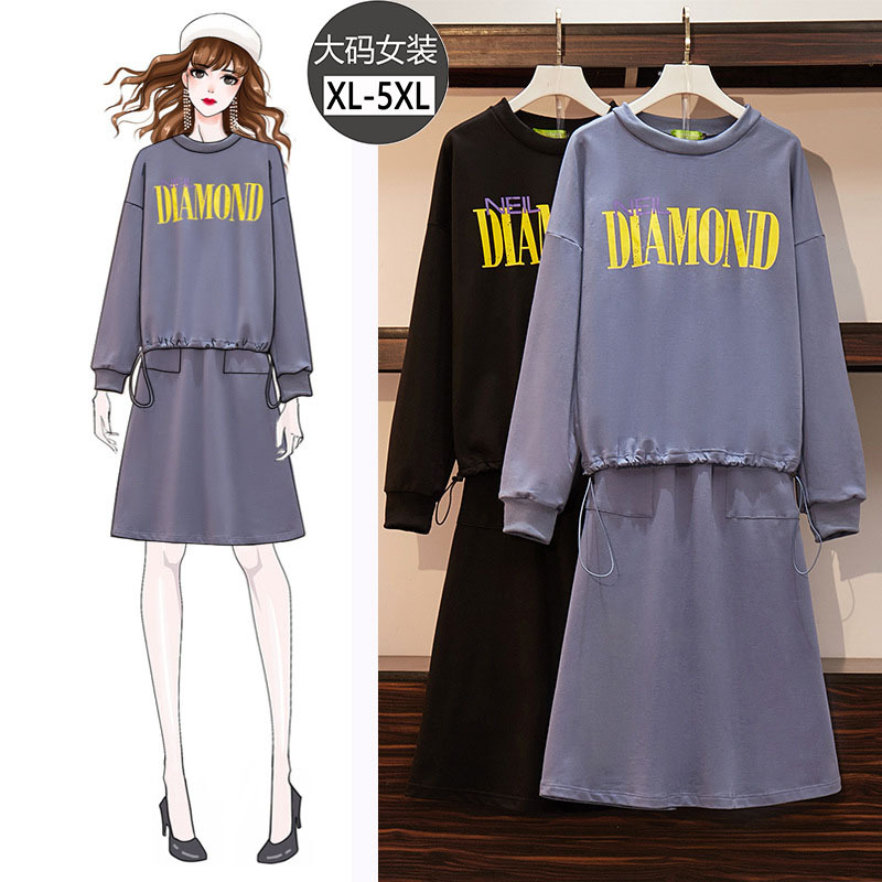 2020 Spring Large Size Dress Fat Mm Sports Set Drawstring Hooded Lettered Hoodie Western Style Skirt Two-Piece Set