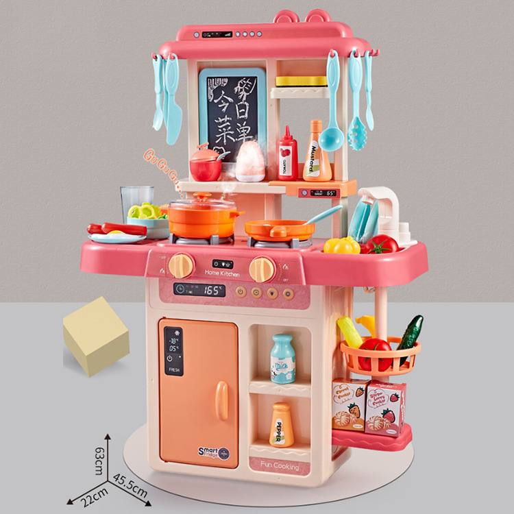 New 888-17 # Beibigu Water Extractor Spray Kitchen Play House Model Cooking GIRL'S And BOY'S CHILDREN'S Toy