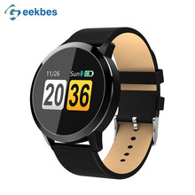 Q8 Smart Watch 2019 Fitness Tracker Men Women New Fashion Smartwatch Heart Rate Blood Pressure Monitor for Android iPhone iOS(China)