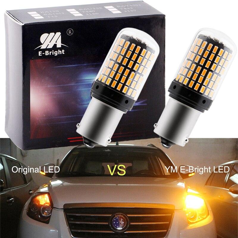 2 шт. 1156 P21W BA15S PY21W BAU15S 7507 авто светодиодный Canbus Error FREE автомобильный светильник лампы не Hyperflash для поворотов светильник s 12V янтарная