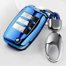 Nano Soft TPU Car Key Protector Cover Case Shell Key Chain For KIA K3 K4 K5 Kx3 Kx5 Kx7 Sorento Forte KX CROSS Accessories(China)