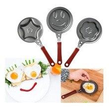 Форма для яичницы, для завтрака, для приготовления яиц, сковорода, портативная, прекрасная, для кухни, фантастический блинчик, сковорода для гриля, антипригарное, быстрое приготовление, инструменты