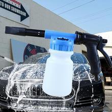 Máquina de lavar carro de alta pressão pistola de água espuma gun1000ml pulverizador arma de limpeza espuma foamaster arma de sabão shampoo lavagem V6S4