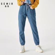 Jeans Women Harem-Pants Jogging-Trousers Elastic-Waist SEMIR Korean Spring Thin New-Style