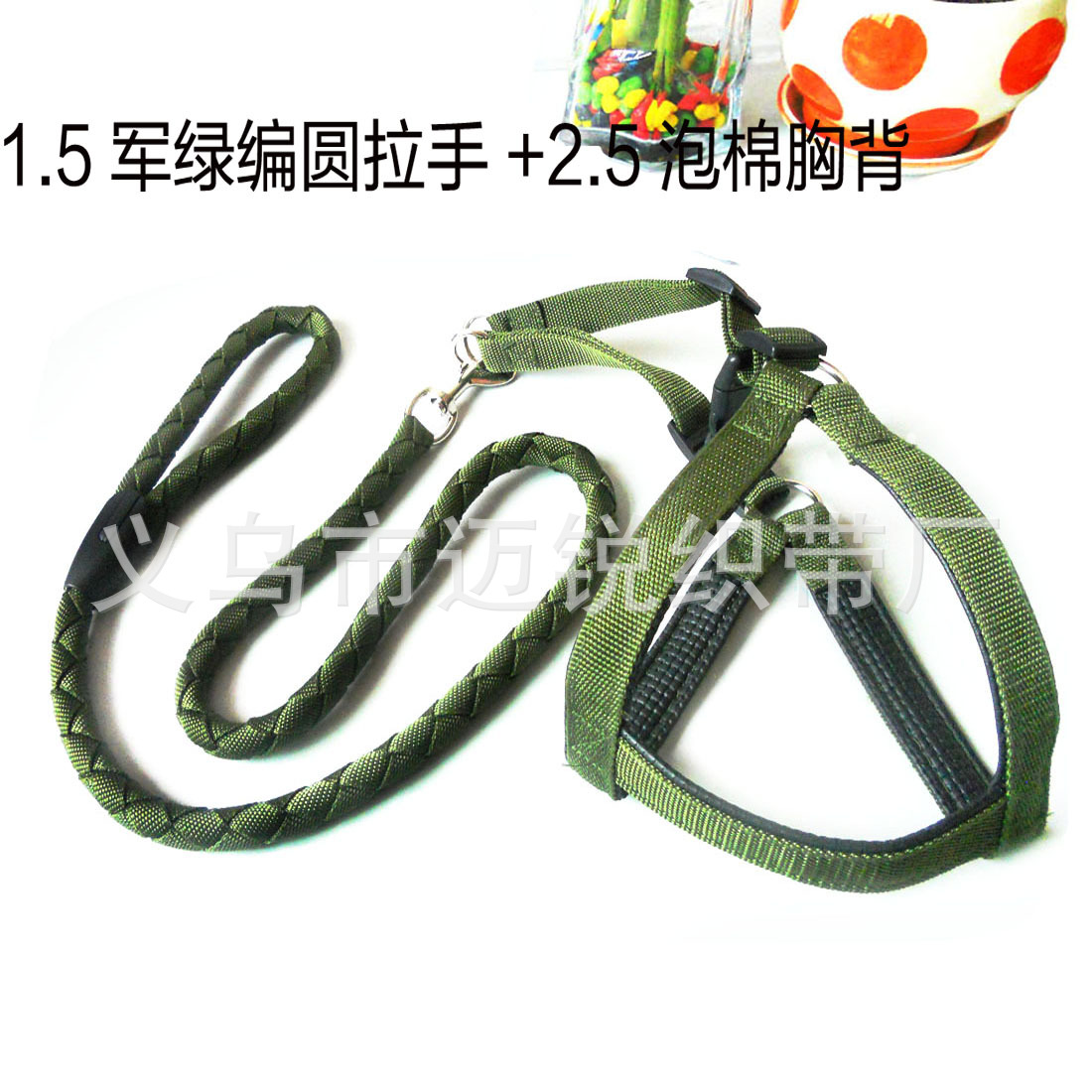 High Quality Large Dog 1.5 Series Army Green Yuan La Shou I Foam Xiong Bei Tao Pet Traction Rope