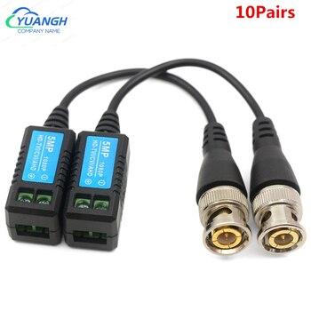 10 pares de pares trenzados 5MP AHD/CVI/TVI/CVBS pasivo HD Balun de vídeo transmisor Balún pasivo empalmado de alta definición