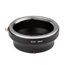 EOS-M4/3 para canon eos ef montagem lente para olympus micro 4/3 adaptador anel olympus m43 E-P1/E-P2/E-PL1 e panasonnic g1/g2/gf1/gh1
