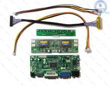 E qstore: تحويل بدوره عارية LCD لوحة M220Z1 P01 في PC/سطح المكتب مراقب Lvds تحكم سائق تحويل العاكس مجلس كيت