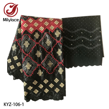 2019 New African Bazin Riche Getzner Fabric with Chiffon Fabric Embroidery Lace Material for Party/Daily Clothes KYZ-106