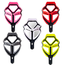 VXM 30g multicolor Ultralight Highly elastic PET+glass fiber mountain MTB road bike bottle cage water cup holder