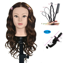 цены на Hairdressing Mannequin Head With 60% Natural Human Hair For Hairstyles Hairdressers Curling Practice Training Head With Stand  в интернет-магазинах