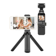 Phone Clip Bracket Adapter Mount Desktop Tripod for DJI Osmo Pocket Phone Clip Metal Holder Handheld Gimbal Camera Accessories mobile phone gimbal switch mount plate adapter compatible for sony rx0 handheld phone gimbal camera accessories