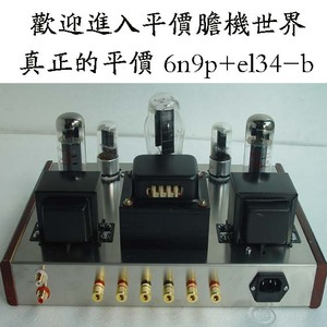 Image 1 - 2019 Nobsound Manufacturers Selling Special Offer 5Z3P+6N9P+EL34 B Mounted Tube Audio Amplifier Single End Power Handle 13W+13W