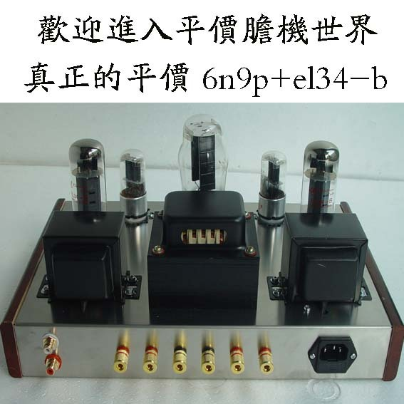 2019 Nobsound Manufacturers Selling Special Offer 5Z3P+6N9P+EL34 B Mounted Tube Audio Amplifier Single End Power Handle 13W+13W