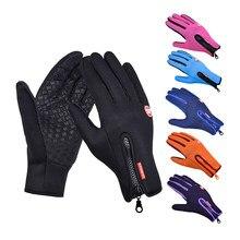 Hommes hiver gants chauds écran tactile pêche imperméable dame Ski automne respirant Sport débarrassant coupe-vent femmes gants antidérapants