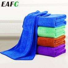 30*70cm Auto Waschen Handtuch Reinigung Werkzeug Ultra Weiche Mikrofaser Tuch für Auto Wachs Polnischen Auto-styling auto Pflege Detaillierung 4 Farben