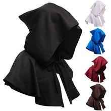 Костюм для взрослых детей в стиле ретро, средневековый Короткий плащ с капюшоном, однотонная накидка для Хеллоуина, маскарадный костюм ведьмы, волшебника, вечерние костюмы